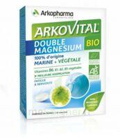 Arkovital Bio Double Magnésium Comprimés B/30 à MONTPELLIER