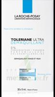 Toleriane Solution démaquillante yeux 30 Unidoses/5ml à MONTPELLIER