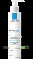 Cicaplast Lavant B5 Gel 200ml à MONTPELLIER